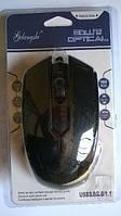 Компьютерная мышь проводная 607 // 607