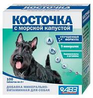 Витамины Косточка 100 таблеток с морской капустой АВЗ