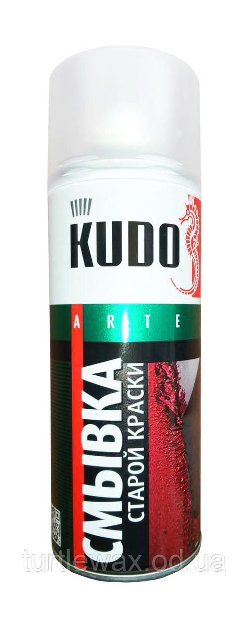 Смывка старой краски KUDO аэрозоль