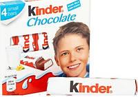 """Шоколадный батончик """"Kinder Chocolate"""" 50г"""