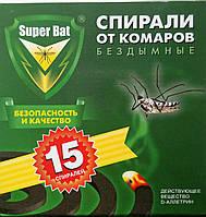 """""""Super Bat"""" спирали- от комаров бездымные 15 шт."""