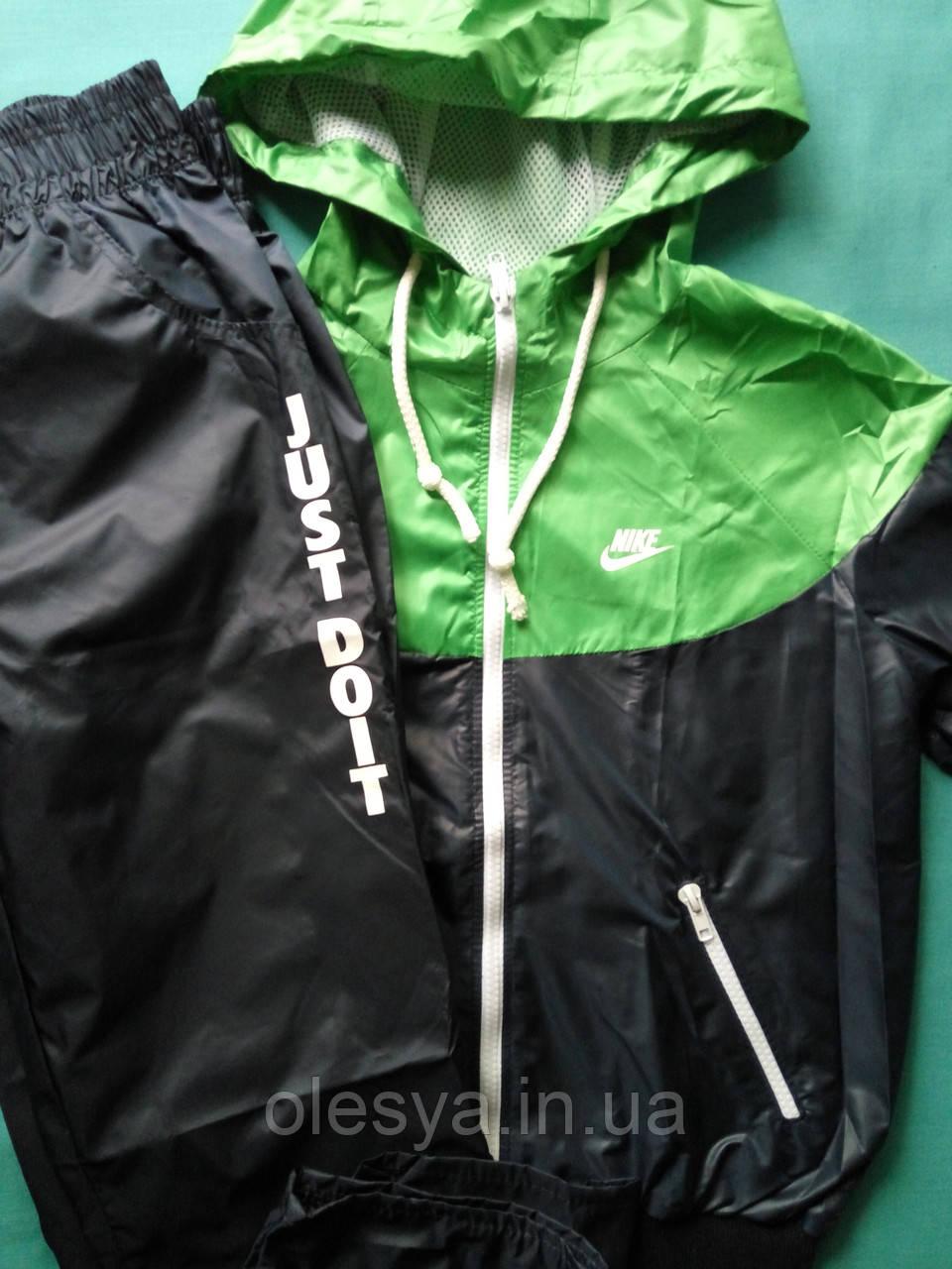 Детский Спортивный костюм унисекс плащевка на сетке Размер 38 Зеленый