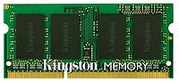 Память Kingston KVR13S9S6/2 DDR3 2GB 1333MHz SODIMM