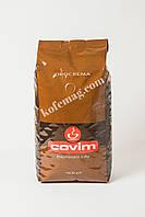 Кофе Covim OroCrema