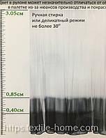 Тюль Микрофатин Омбре 1