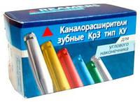 Каналорасштрители КМИЗ для углового наконечника (50шт.)