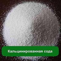MultiChem, Сода кальцинована, 1 кг. Украина. Сода кальцинированная, карбонат натрия, сода стиральная.