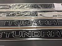 Toyota Tundra Crew Max 2007-17 внутренние накладки на дверные пороги передние задние Новые Оригинал