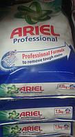 Стиральный порошок Ariel Professional  7,5кг
