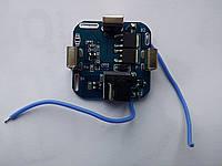 BMS Контроллер (Плата защиты шуруповерта) 4S li-ion 14.8...16.8V 30A