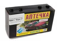 Аптечка автомобильная тип АМА-1 Евро-1 с уколом буторфанол