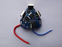 BMS Контроллер (Плата защиты шуруповерта) Li-Ion 3S 10.8...12.6V 30A