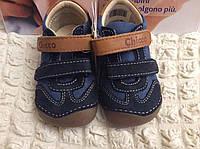 РАСПРОДАЖА! -70% Последння пара! Стильные туфли - кроссовки для малыша от Chicco