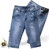 Бриджи женские джинсовые большие размеры Lady N голубого цвета