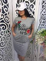 """Платье-футболка на кулиске """"Chanel"""" 7768 (КИТ)"""
