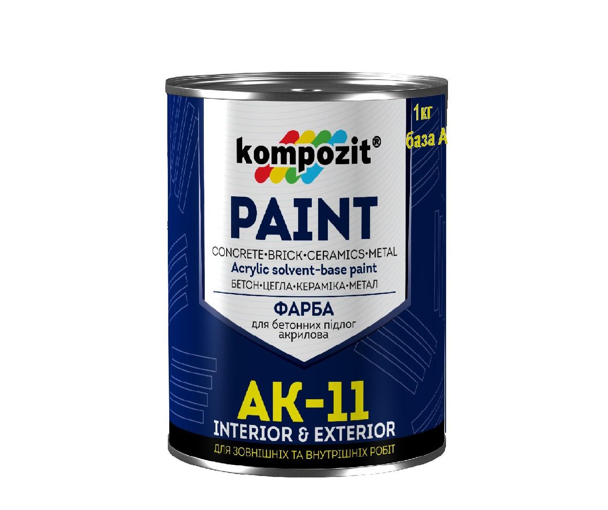 """Акрилова фарба KOMPOZIT АК-11 для бетонних підлог біла-база """"А"""",1кг"""