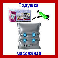 Массажная подушка Air Massager HA-1012, МS 0654