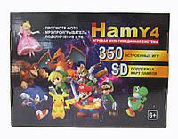 Hamy 4 игровая мультимедийная система+350 игр 8-16 бит