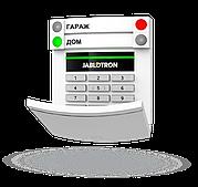 JA-113E Адресный модуль доступа с RFID считывателем и клавиатурой
