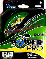 Шнур Power Pro 125 м 0.25 мм 20.9 кг Зелёный