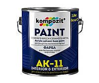 """Краска акриловая KOMPOZIT АК-11 для бетонных полов транспарентная-база """"С"""",2,8кг"""