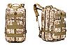 Военный Тактический штурмовой многофункциональный рюкзак на 45литров, фото 2