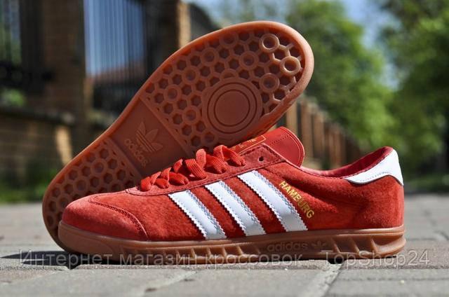Кроссовки Adidas Hamburg заказать