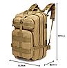 Военный Тактический штурмовой многофункциональный рюкзак на 45литров, фото 3