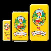 Шоколад Коммунарка 100г КРАСНАЯ ШАПОЧКА (Беларусь)