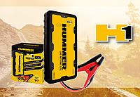 Hummer powerbank jumpstarter    H1
