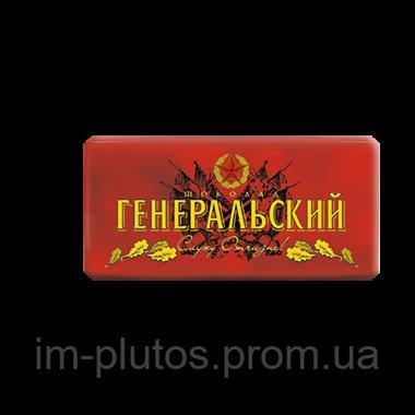 Шоколад Коммунарка 100г ГЕНЕРАЛЬСКИЙ (Беларусь)