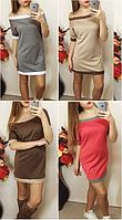 Спортивное женское платье 4 цвета