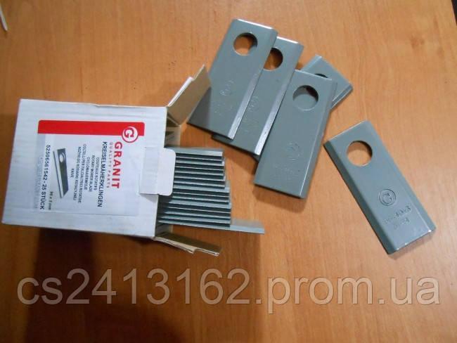 Нож роторной косилки GRANIT (Оригинал) 96х3мм (52506561542-25) Польша