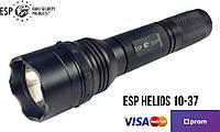 Тактический полицейский фонарь ESP Helios 10-37-4R с микросхемой CREE XM-L2