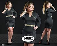 Платье мини с V-образным декольте