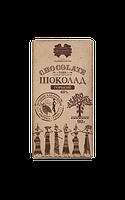 Шоколад Коммунарка 90г ГОРЬКИЙ 68% КРАФТ (Беларусь)