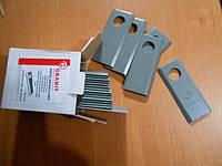Нож роторной косилки GRANIT (Оригинал) 96х3мм 52506561542-25 Польша