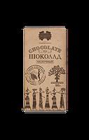Шоколад Коммунарка 90г МОЛОЧНЫЙ 33% КРАФТ (Беларусь)