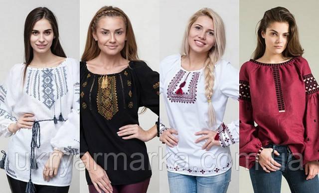 08bb6700cd2911 Яскравий тренд в етнічному стилі: модні вишиванки