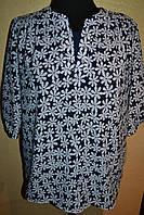 """Женская блуза- туника """"Ромашки""""  Больших размеров 58, 60, 62, 64"""