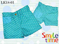 Джинсовые шорты для девочки р.98,104,110,116,122, 128,134,140 SmileTime Sweet Dream, мятный горох