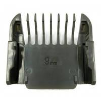 Насадка для машинки GAMA (ГАМА) GC900A и GC900С (GC900A-09) 9 мм