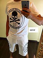 """Мужской костюм с принтом """"Philipp Plein """" 1037 НР"""