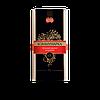 Шоколад Коммунарка 75г Горький 85% (Беларусь)