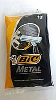 Набор одноразовых бритвенных станков Bic Metal в упаковке 10 шт Оригинал