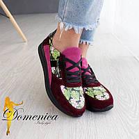 """Лимитированная коллекция! Красивые, женские кроссовки из натуральных кожи и замша """"Оригинал D&G"""""""