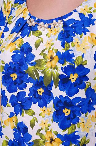 Классическое платье больших размеров Адель синее, фото 2