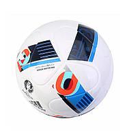Футбольный мяч Adidas EURO16 J350 (ОРИГИНАЛ)