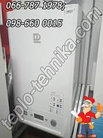 Котел газовый конденсационный навесной двухкнтурный Demrad Nitromix 24 кВт