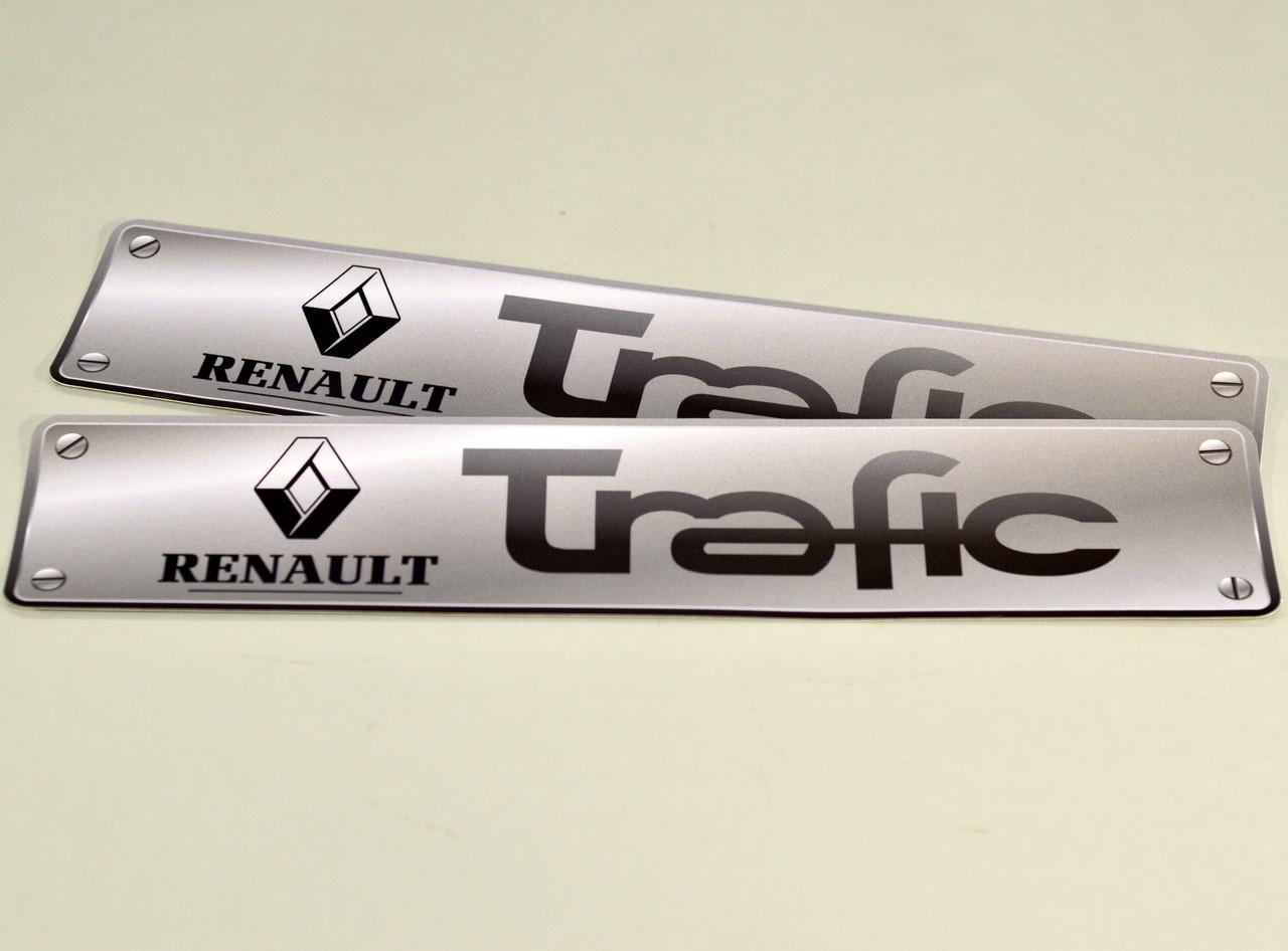 Наклейки на порожки (СЕРЫЕ) матовые на Renault Trafic III 2014-> — Украина - TN103M